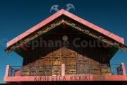 Morung de Kigwema - Nagaland - Inde