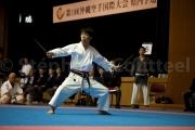 Tournoi preleminaire de Sai au Budokan Okinawa
